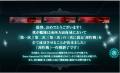 秋イベE-1,2,3突破