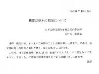 25toyama1-1_e.jpg