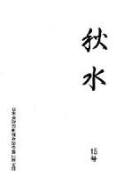 25toyama1-2_edited-1.jpg