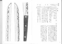 25toyama5.jpg