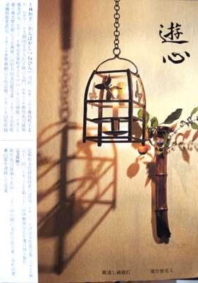 kanbayasi251.jpg