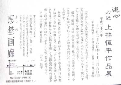 kanbayasi252.jpg
