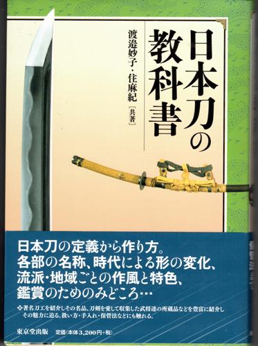 katanakyo001.jpg