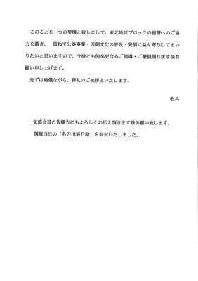miyagito2.jpg