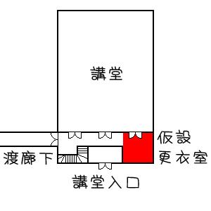 okigaeba