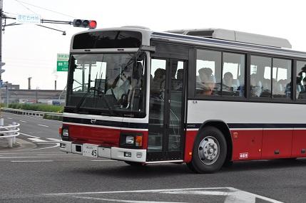 期間従業員バス