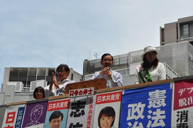 志位 名古屋2 20130719 (2)