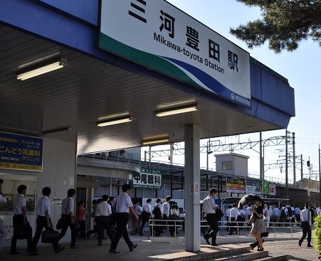 三河豊田駅 20131003