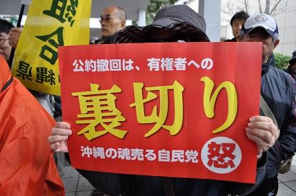 沖縄2 201312