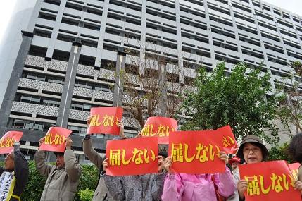 沖縄3 201312
