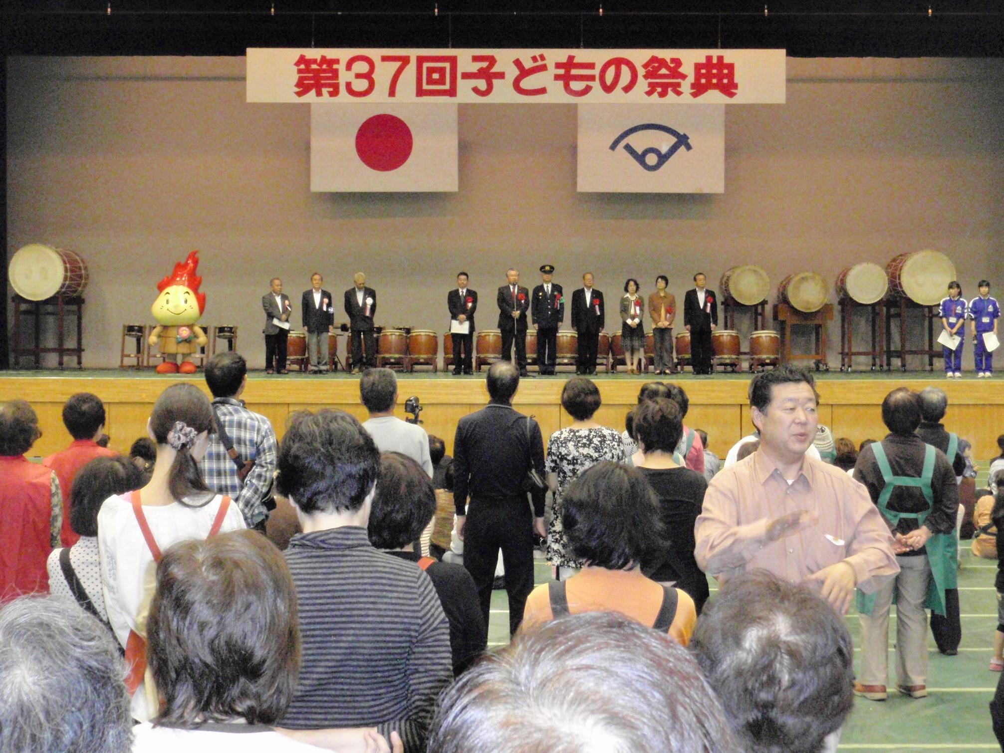 20131013須賀川0
