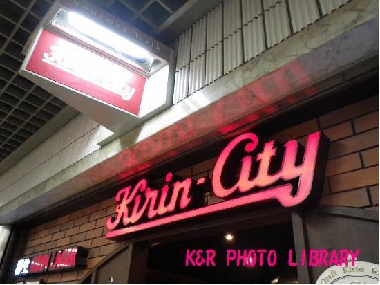 KirinーCity