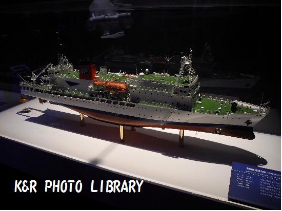 深海調査研究船かいれい