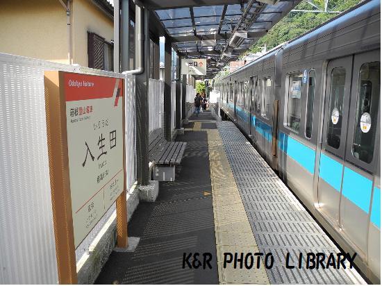 入生田駅ホーム