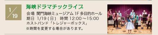 旅手帳13冬①