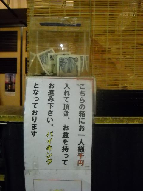 たいこ茶屋(店内)
