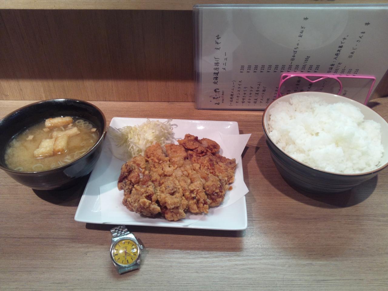 えぞや六角橋店(モモイチ定食)