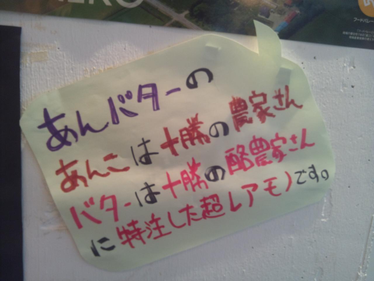 BLUE_CORNER(ポスター)