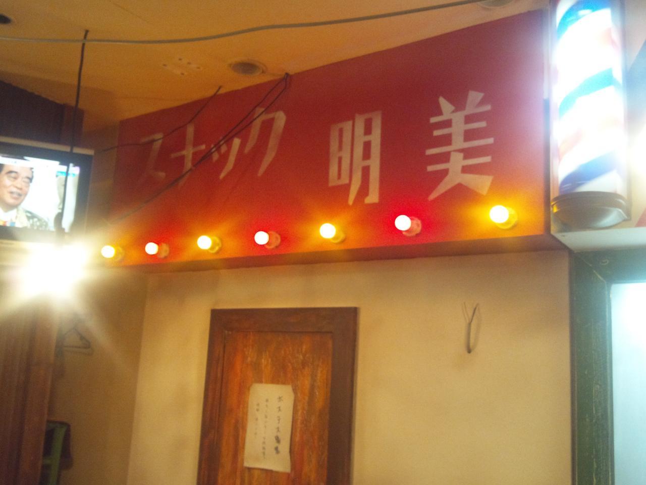 和亭(店内)