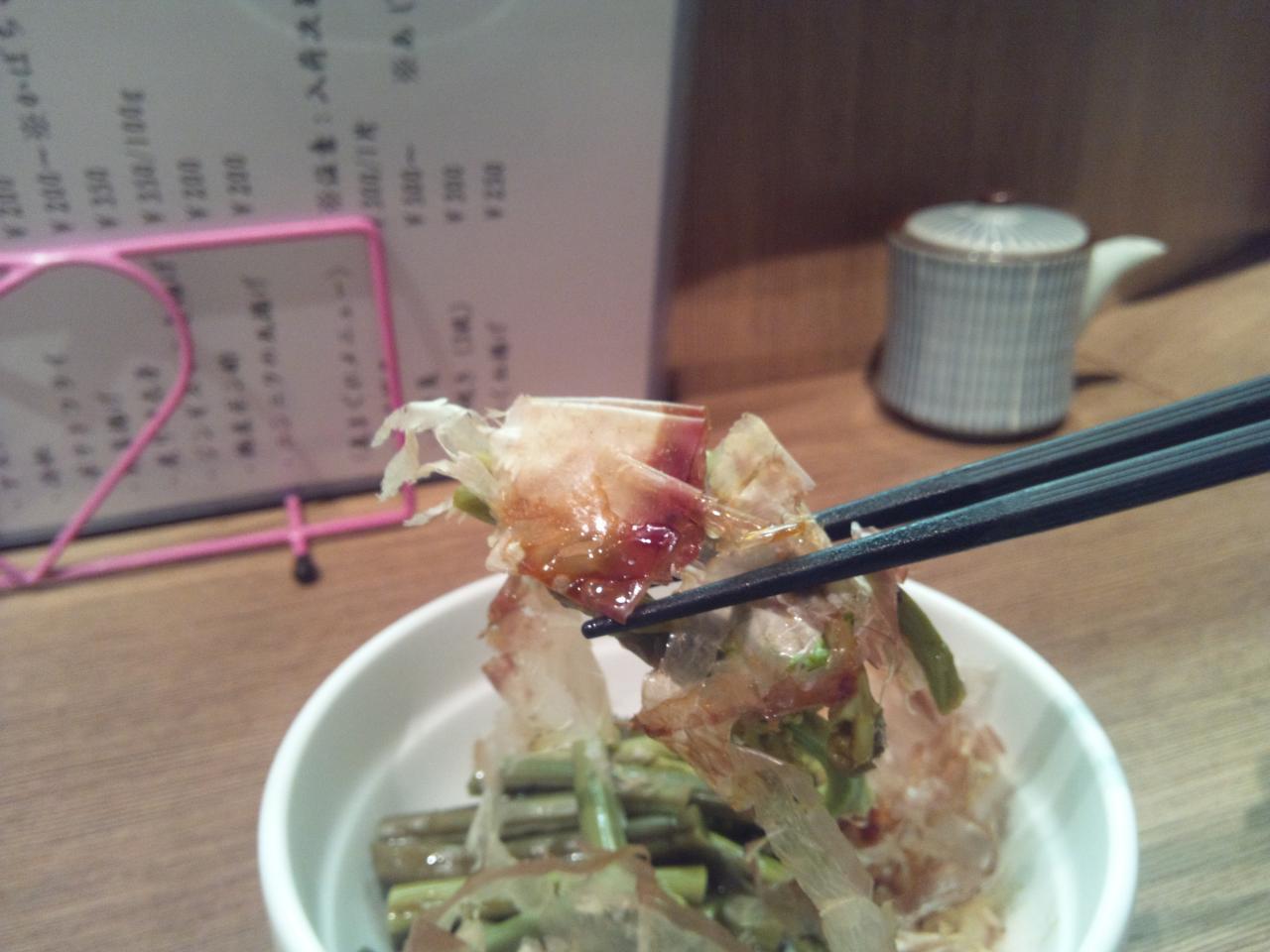 えぞや六角橋店(わらび)