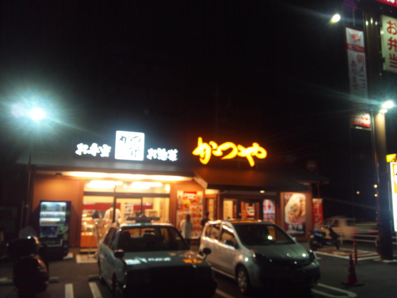 かつや川崎梶ヶ谷店(店舗外観)