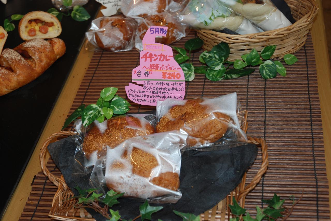 BLUE_CORNER(5月のパン)