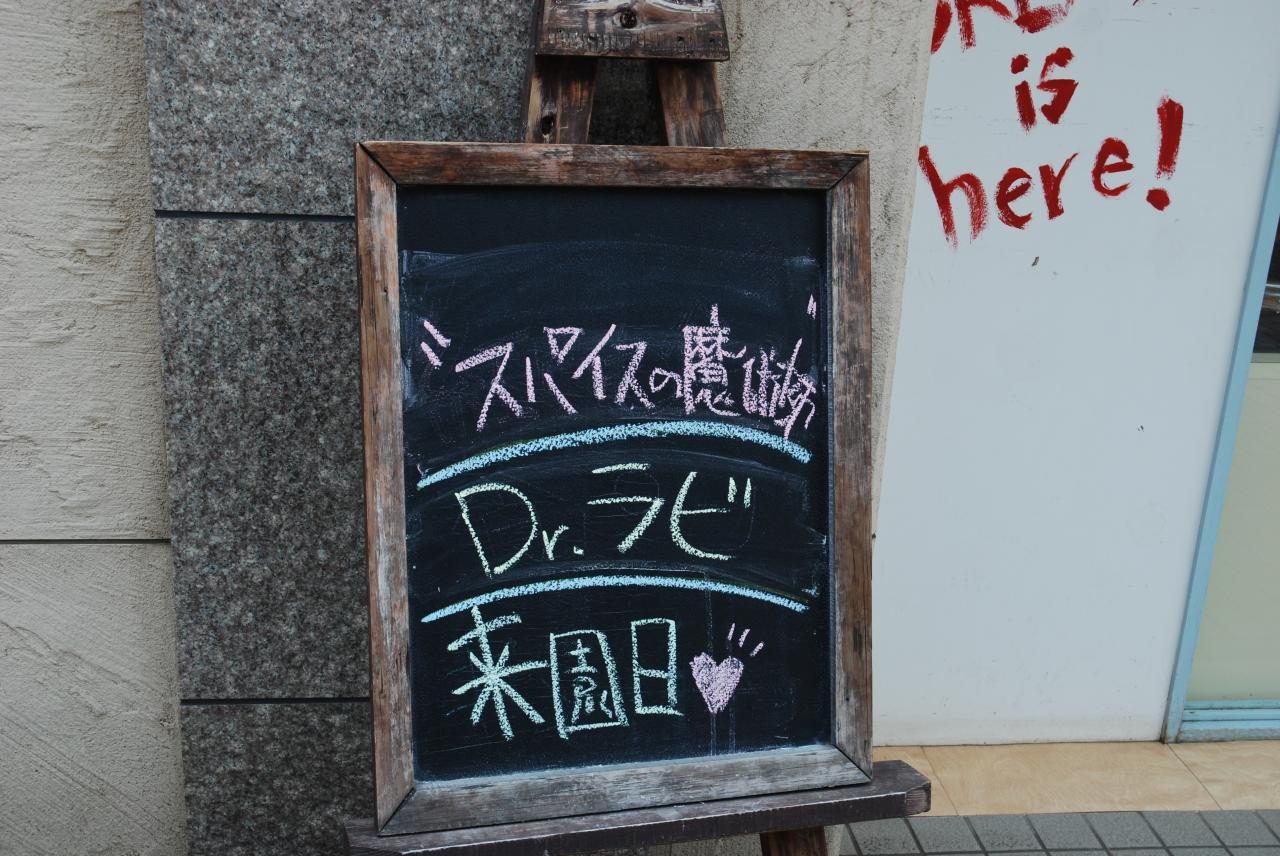BLUE_CORNER(看板)