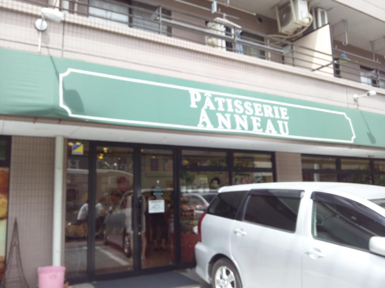 パティスリーアノー宿河原店(店舗外観)