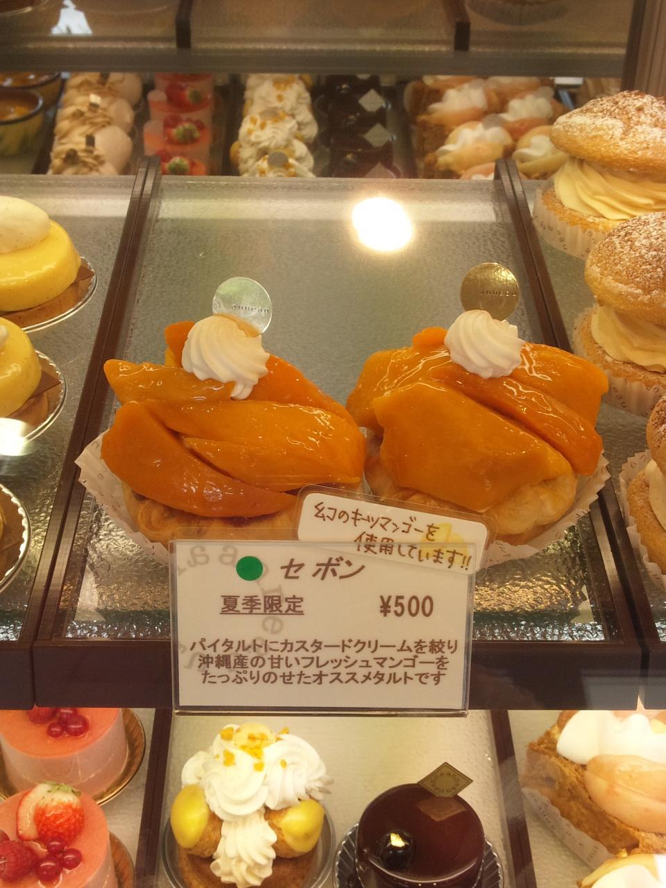 パティスリーアノー宿河原店(ケーキ)