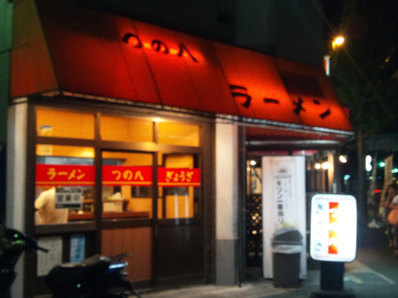 つの八(店舗外観)