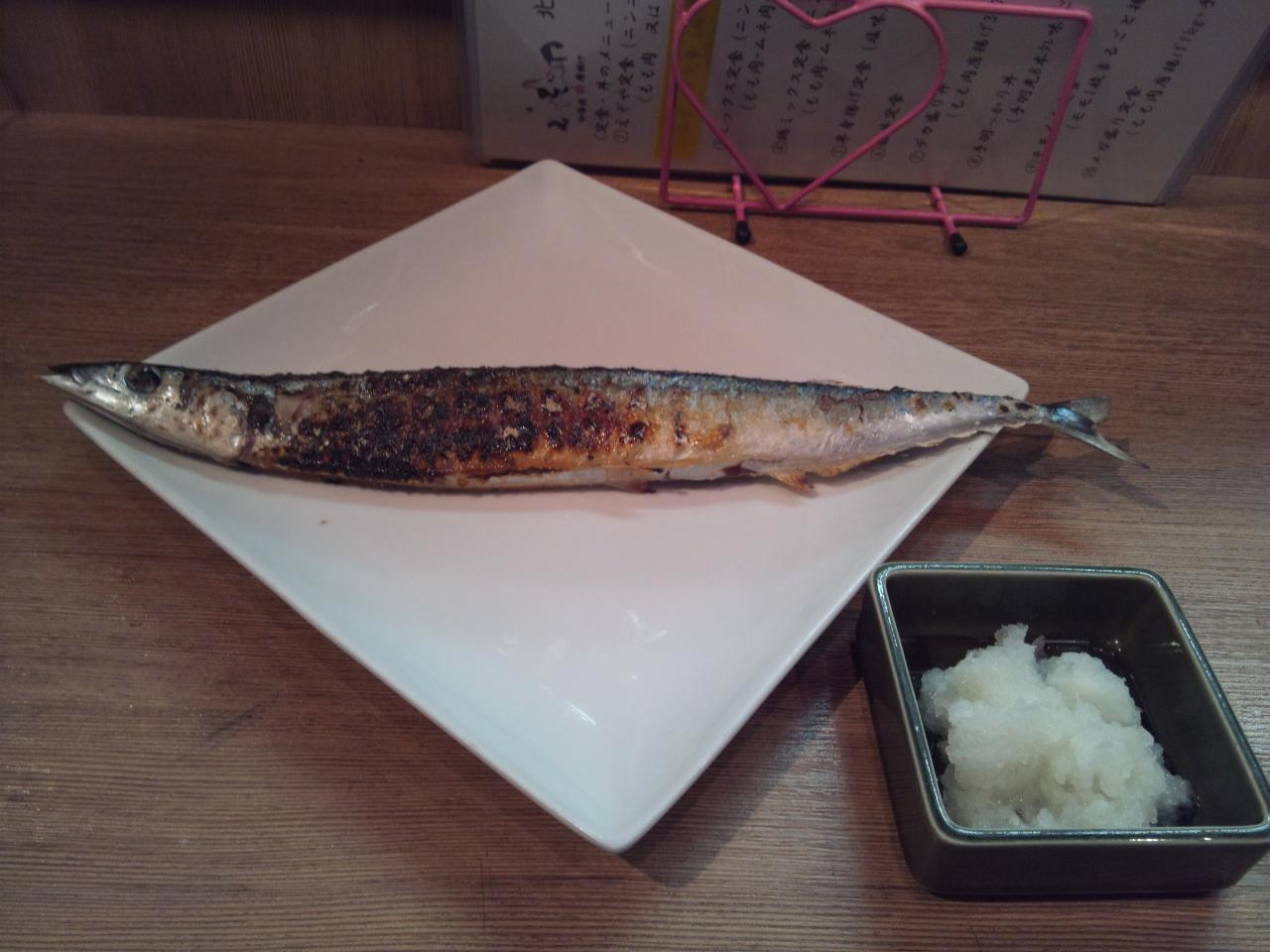 えぞや六角橋店(秋刀魚)