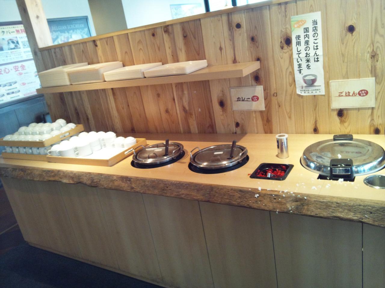 けん宮前平店(ご飯)