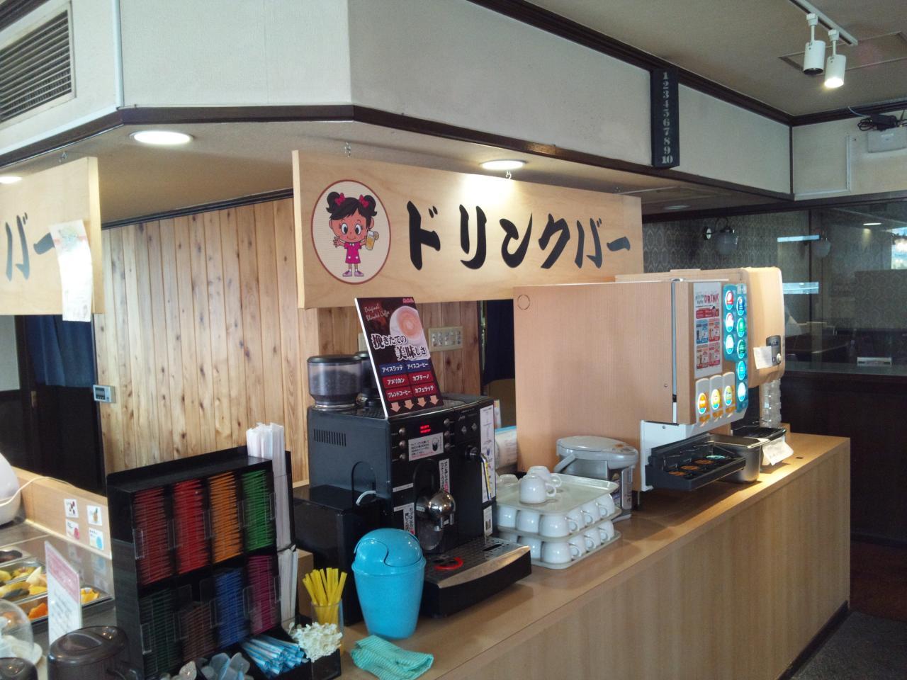 けん宮前平店(ドリンクバー)