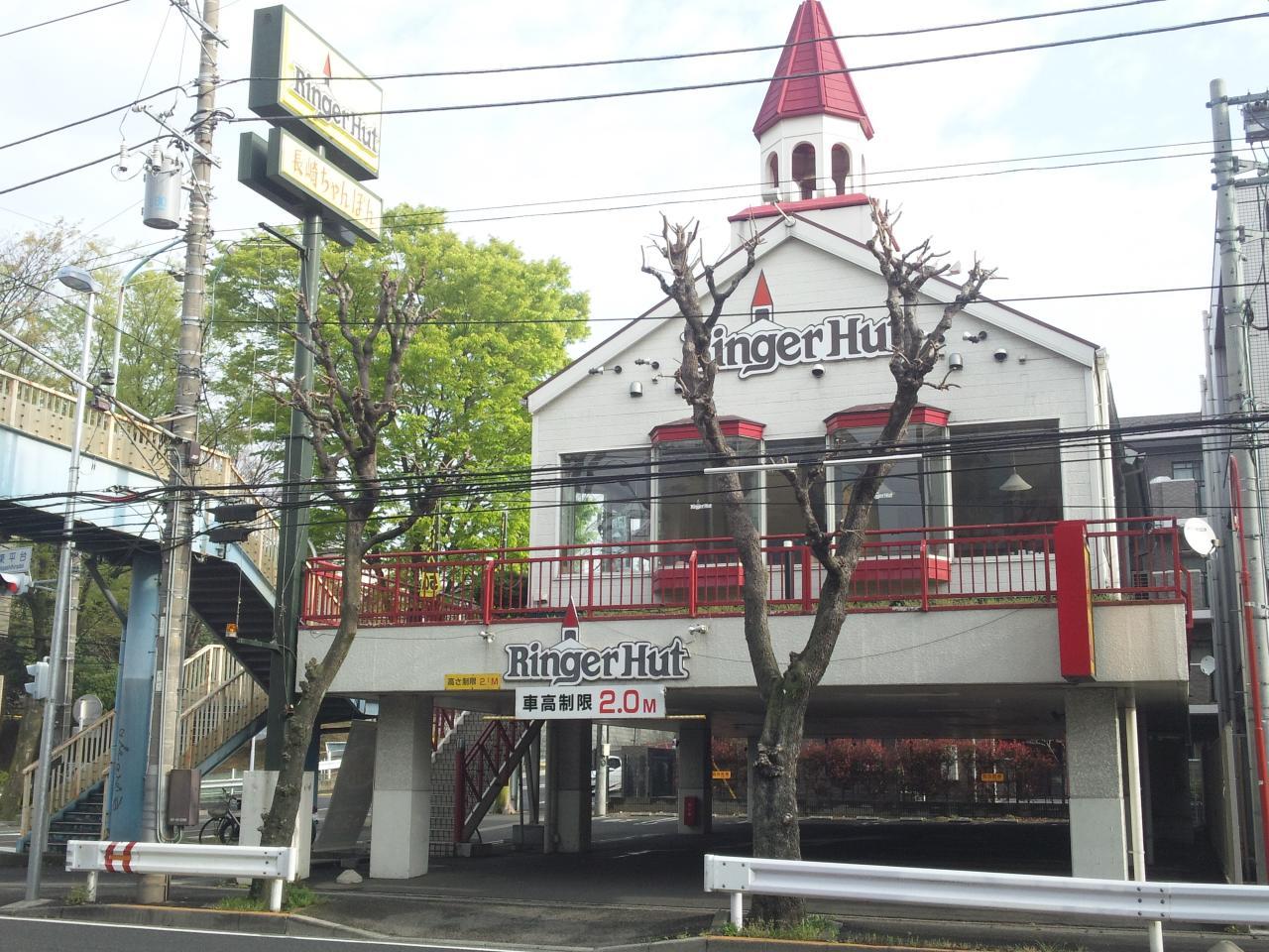 リンガーハット川崎宮前平店(店舗外観)