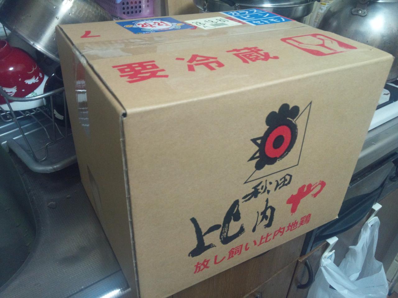 きりたんぽ鍋(比内鶏)