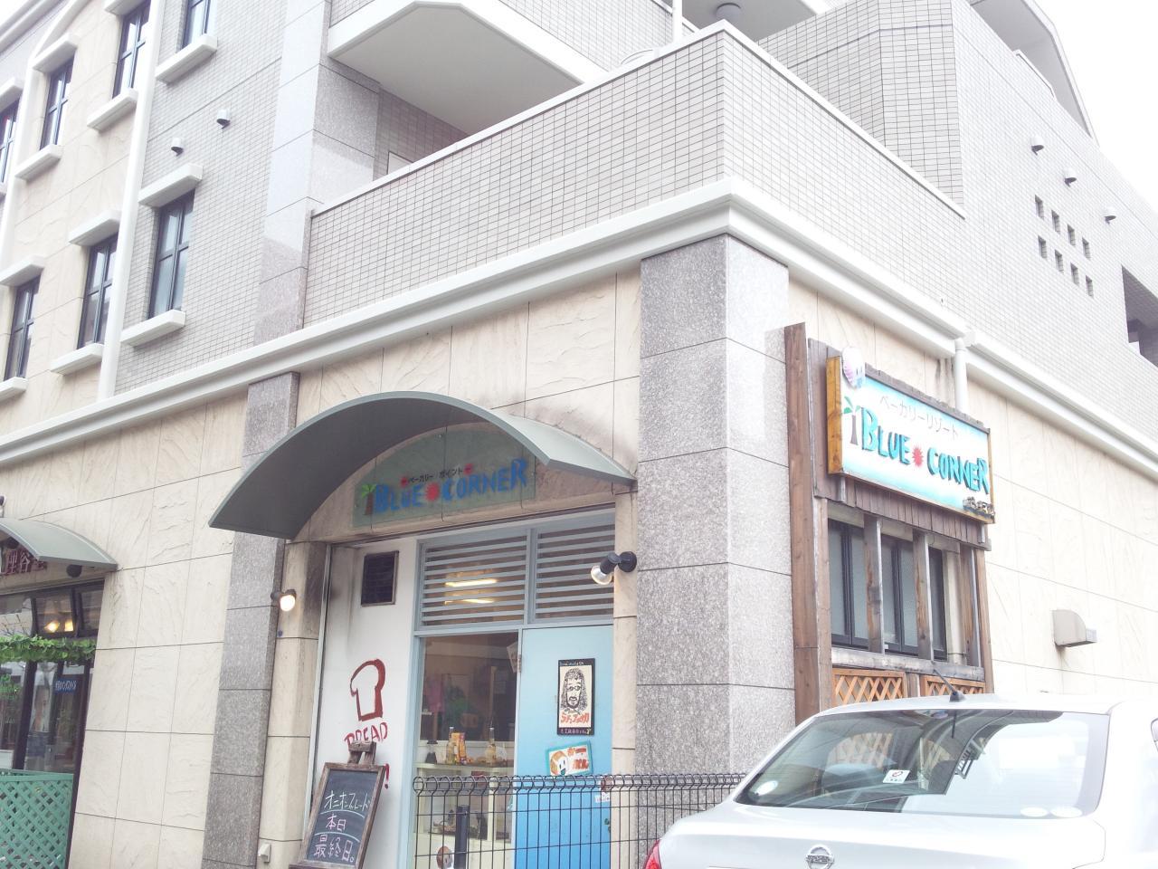 BLUE_CORNER(店舗外観)