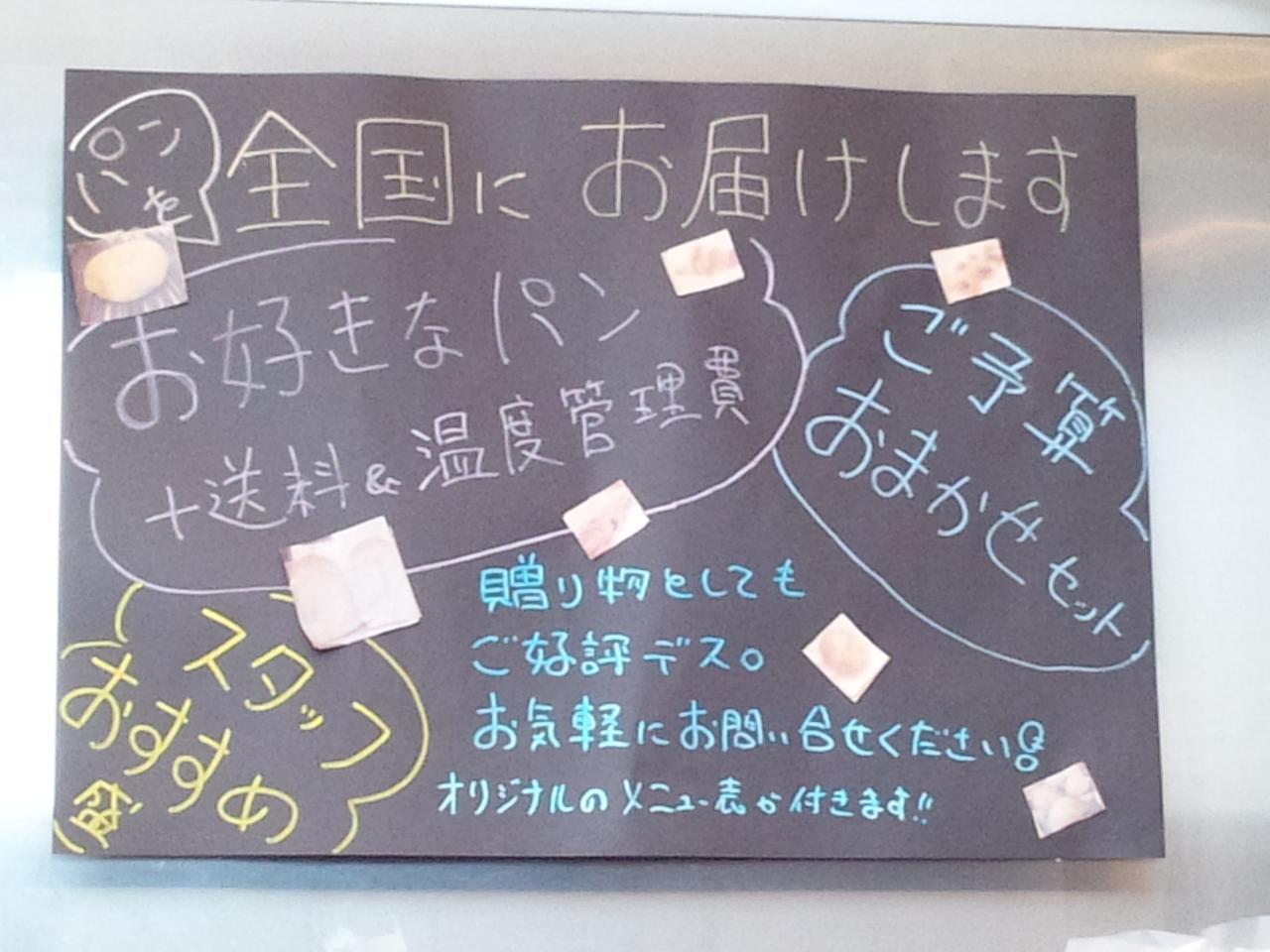 BLUE_CORNER(メニュー)