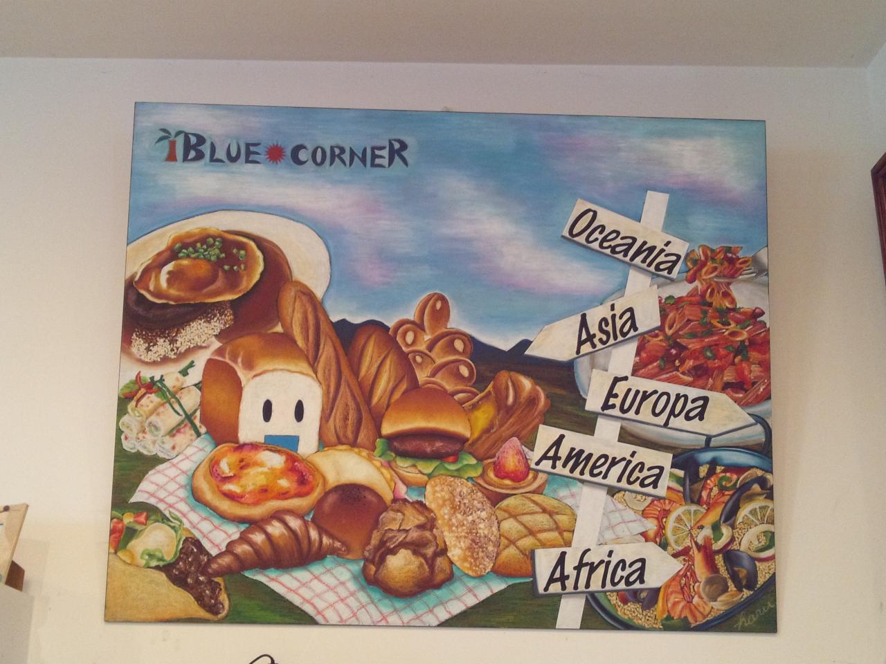 BLUE_CORNER(店内)
