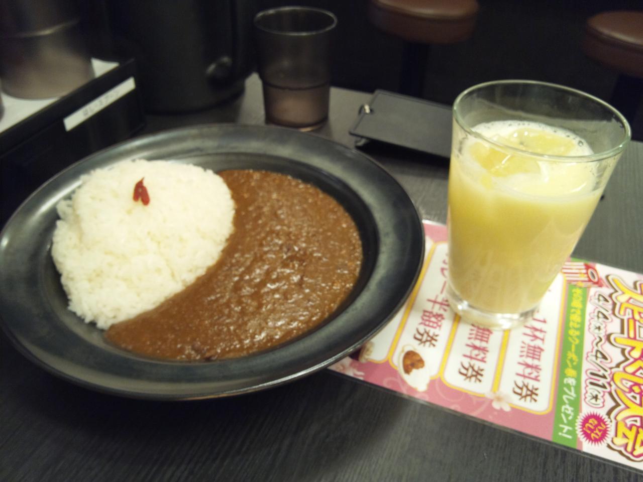 飾りじゃないのよカレーは三田本店(9辛)