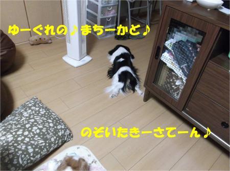 01_convert_20130523175738.jpg