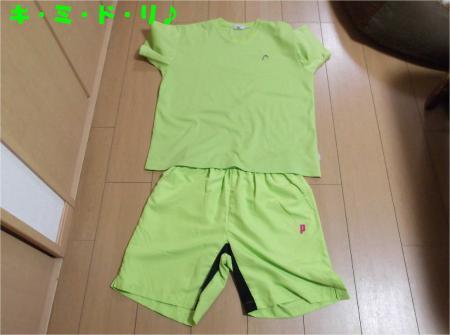01_convert_20130722145722.jpg
