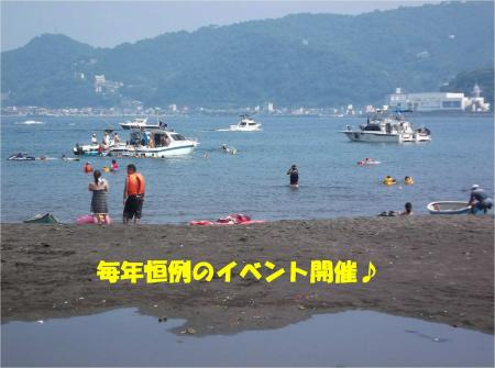 01_convert_20130812165018.jpg