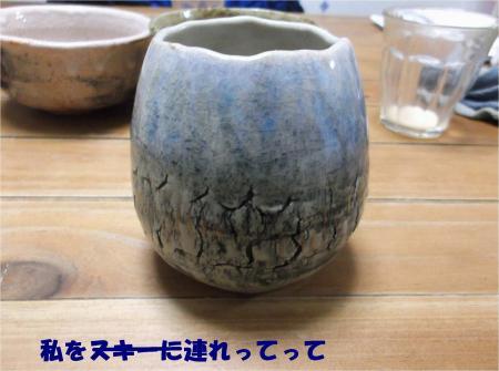 01_convert_20130919172111.jpg