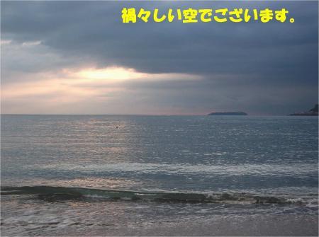 01_convert_20131028174146.jpg
