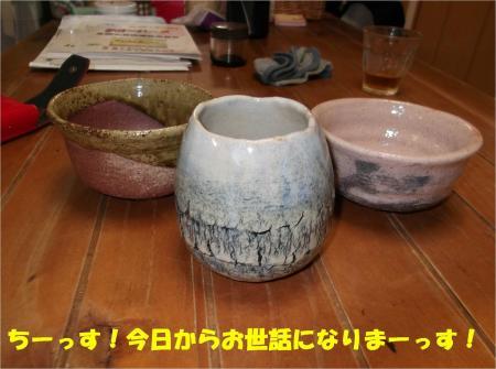 03_convert_20130919172142.jpg