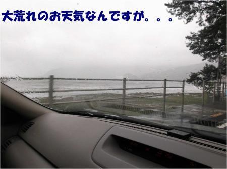 05_convert_20131026170911.jpg