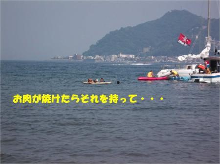07_convert_20130812165127.jpg