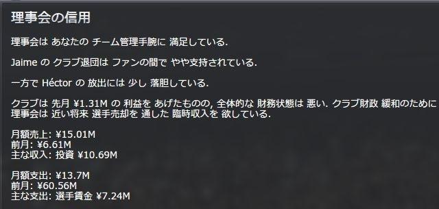 Sanse2012_09_01