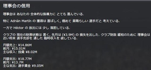 Sanse2012_10_01