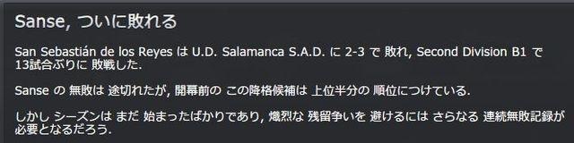 Sanse2012_11_09